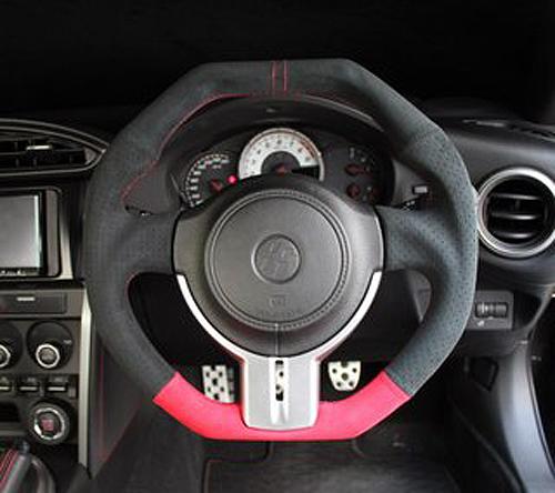 real steering wheel scion fr s forum subaru brz forum. Black Bedroom Furniture Sets. Home Design Ideas