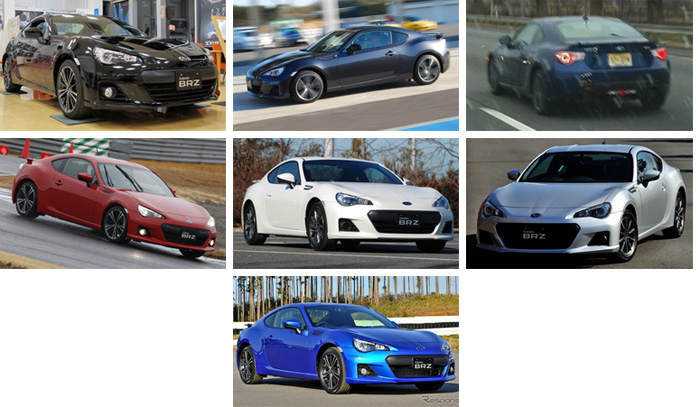 Presenting Our Subaru BRZ Color Photos Compilations by ...