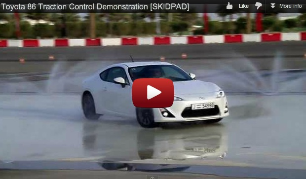 Demonstration Of Fr S Brz Vsc Vehicle Stability Control