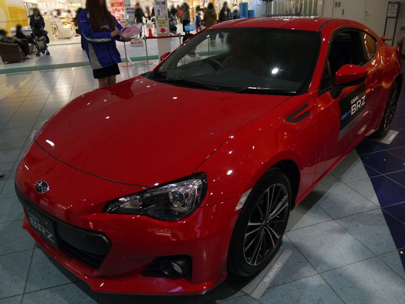 Name:  brz-red.jpg