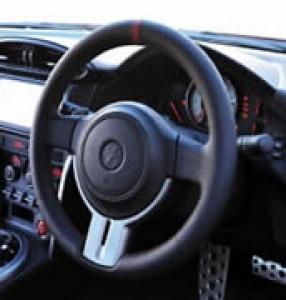 Name:  steering-300x300.jpg Views: 1211 Size:  56.6 KB